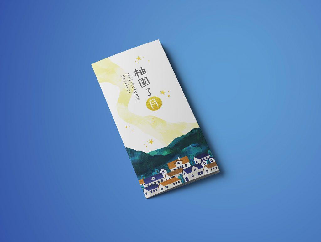thiết kế brochure trung thu